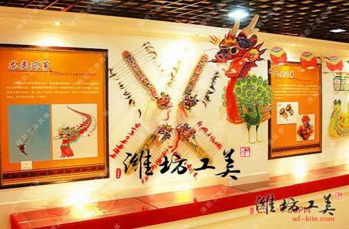 潍坊风筝,潍坊风筝厂,潍坊风筝博物馆简介